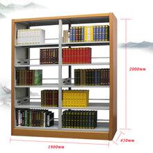 钢制学校图书馆书架书店书籍室阅览室单面双面书架凭证档案资料架图片
