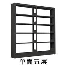 鋼制書架圖書館書架鐵皮單(dan)雙(shuang)面書架學校(xiao)閱覽室書架檔案架書店書架圖片