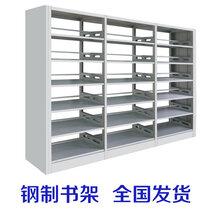 鋼制書架組合架單雙面學校圖書館閱覽室書架憑證架資料架陳列展示架圖片