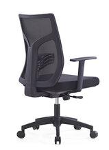 重庆电脑椅家用会议椅办公椅弓形职员学习麻将座椅人体工学靠背椅子图片
