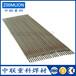A001G15不銹鋼焊條E308L-15不銹鋼焊條