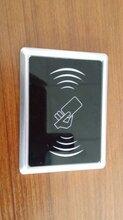 电梯IC卡,长沙粤博电梯IC卡,IC卡梯控管理设备