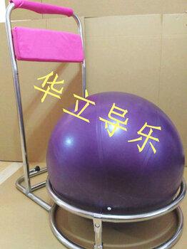 华立牌导乐球架导乐架分娩球架孕妇学校标准配置待产室使用