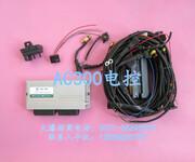 江西南昌汽车天然气改装、CNG电控、CNG喷轨、CNG减压器、CNG单点套件图片