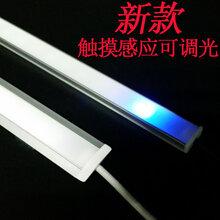 海睿光电LED触摸感应灯橱柜衣柜专用图片