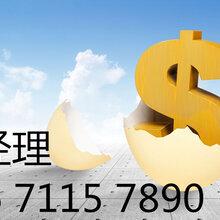 代办北京人力资源服务许可证需要什么条件多少钱