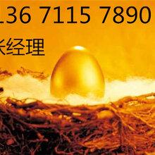 代办北京建筑幕墙二级资质需要什么条件多少费用