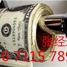 代办北京汽车租赁备案需要什么条件多少钱