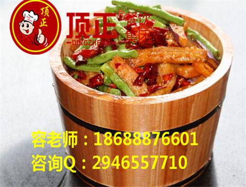 木桶饭培训菜式有:酸辣土豆丝