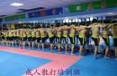 厦门弘扬武馆专业散打,咏春拳,擒拿格斗培训基地图片