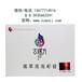 上海古瑶方泡泡染发全国直销网站直招代理古瑶方批发代理