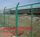 东城框架护栏网北京焊接网片密云道路隔离网