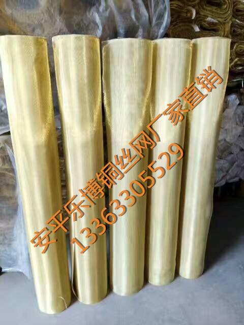 青海西宁铜丝网常用规格表100目铜丝布价格