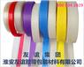福建友谊集团淮安友日久宽1.2长1200米净9公斤彩色机用半自动打包带