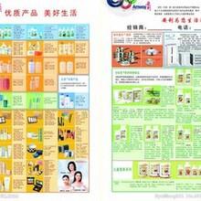 北京大兴区鹿海园附近有安利产品卖