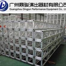 广州鼎骏铝合金桁架-舞台灯光架图片