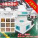 供应秸秆颗粒机锯末颗粒机专业生物质颗粒机设备厂家