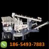石頭石料粉碎機移動碎石機生產線設備
