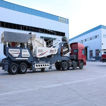 多功能石料破碎站轮胎式移动碎石机厂家嗑石机99热最新地址获取