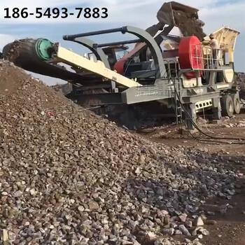 山石破碎站建筑垃圾移动破碎机新型移动碎石机生产线