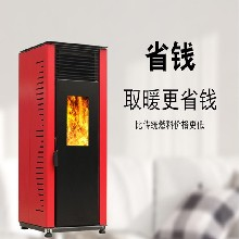 木屑颗粒取暖炉山东环保燃料取暖炉设备价格图片