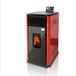 可接地暖可燒水做飯取暖爐新型生物質顆粒爐木屑顆粒取暖爐