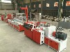 专业生产竹木纤维护墙板设备厂家