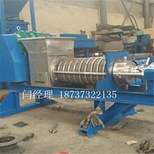 橡壳脱水双螺旋压榨机各种活性炭原料脱水请选择大型双螺旋压榨机脱水机图片