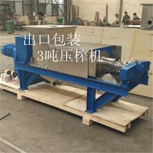芦笋榨汁机双螺杆压榨机螺旋压榨机不锈钢压榨机图片