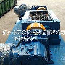 厨余垃圾脱水机厂家贺州50吨餐厨垃圾处理机产线螺旋压榨机脱水