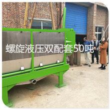 漳州大型啤酒糟脱水机YJ500不锈钢酒渣压榨机图片