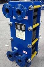 漯河BR型可拆式板式换热器