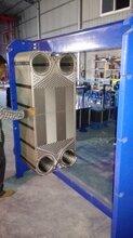 南阳BR型可拆式板式换热器