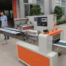 厂家直销-湿纸巾包装机,下走膜湿纸巾包装机械图片