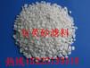 济南电厂水处理高白石英砂滤料价格