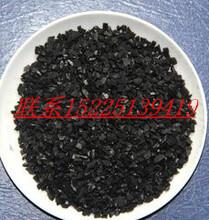 大庆无烟煤滤料价格图片