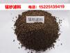 重庆锰砂滤料