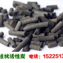 广东煤质柱状活性炭、空气净化活性炭、污水处理活性炭