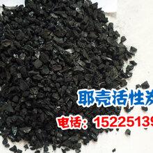 郑州椰壳活性炭出厂价格