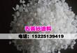 广东水过滤石英砂滤料星源生产厂家