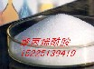河南阴离子聚丙烯酰胺