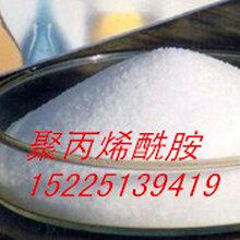 内蒙古聚丙烯酰胺价格