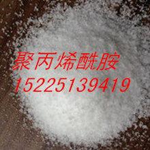 郑州聚丙烯酰胺价格