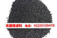 陕西无烟煤滤料、无烟煤滤料厂家批发价格