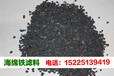 厂家直销海绵铁除氧剂、锅炉除锈海绵铁