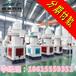 山东猫砂颗粒机,猫砂制粒机厂家,优质猫砂设备