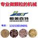 木屑的颗粒机价钱,稻壳颗粒机使用效果
