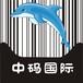 龙华区条形码注册,注册申请广东省深圳市龙华区条形码需要多长时间和费用