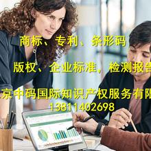 山东青岛公司注册和商标注册,商标注册代理申请一日加急