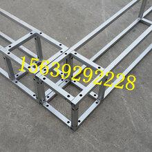 铝合金桁架灯光架truss架演出桁架背景架图片